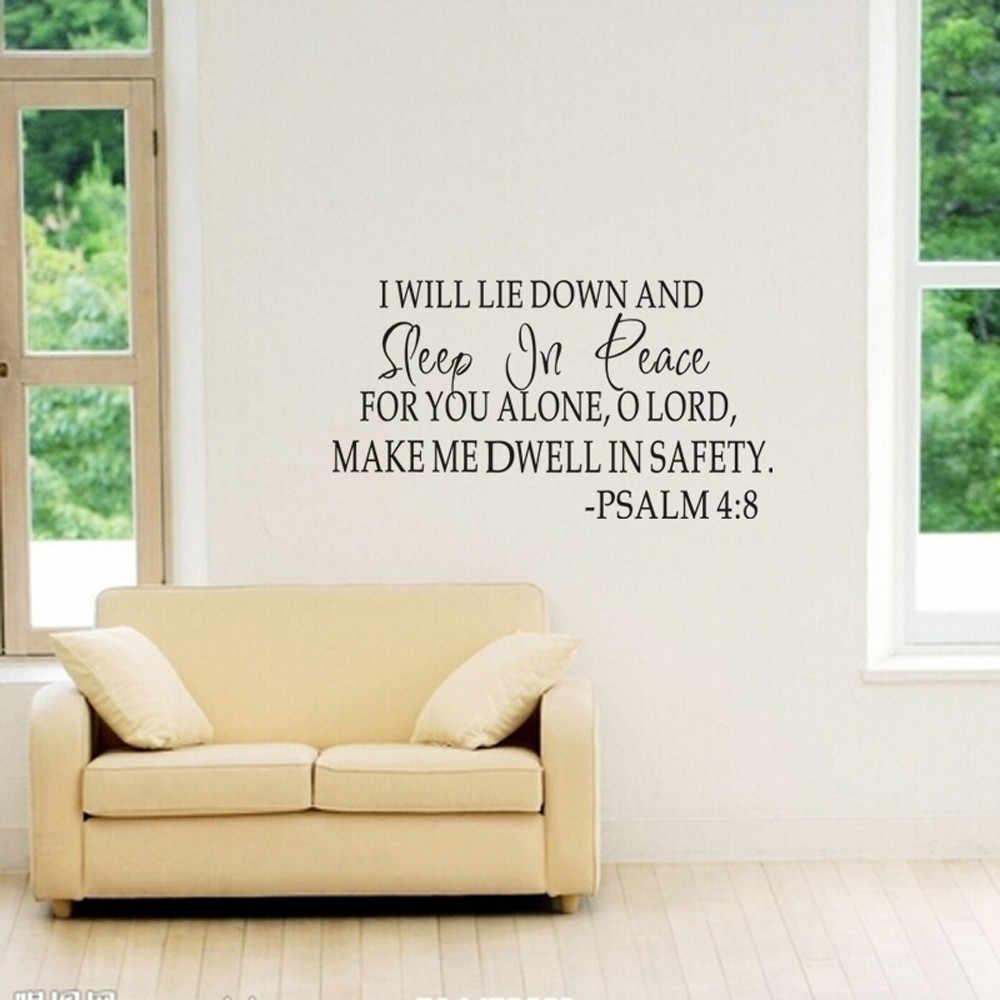 """אני יהיה לשכב ולישון שלום התנ""""ך פסוק קיר מדבקת 3D DIY ויניל ציטוט קיר מדבקת אמנות מילות מדבקות בית תפאורה קיר"""