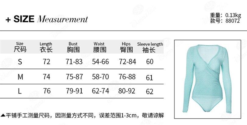Bodysuits819