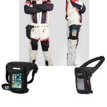 Motorcycle Drop Leg Bag Waterproof Cycling Phone Case Moto Bags Multi-function Knight Waist