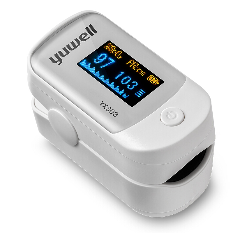 Yuwell Fingertip Pulse Oximeter Digital Finger Blood Oxygen Saturation Monitor Portable SpO2 Pulse Rate Meter OLED Display YE30 1 2 lcd digital clip on finger pulse oxygen blood oximeter w alarm orange white 2 x aaa