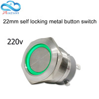 22 Mm Self Locking Metal Push Button Switch 220v Voltage Large Current 10 A Brief Paragraph