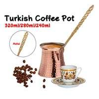 320/280/240ml Turk Turkish Coffee Pot Coffee Turk Turkish Copper Coffee Maker for Turk Cezve Cafeteria Metal Handle Cevze|Coffee Pots| |  -