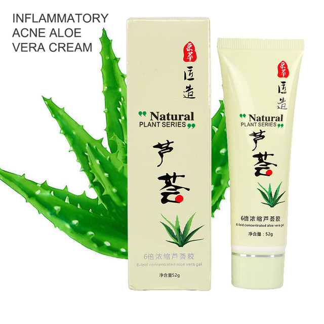 caicui concentrated natual aloe vera gel hydrating anti allergy smooth female skin care. Black Bedroom Furniture Sets. Home Design Ideas