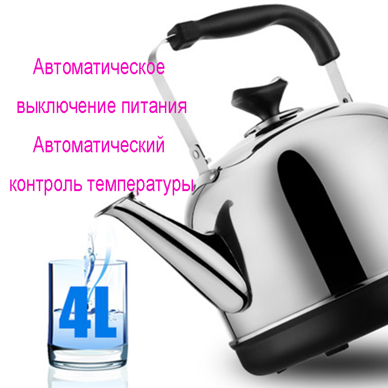 Electric kettle stainless steel high-capacity household automatic power 4l capacity