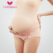 YATEMAO Belly Bands Maternity Support Belt Pregnant Postpart