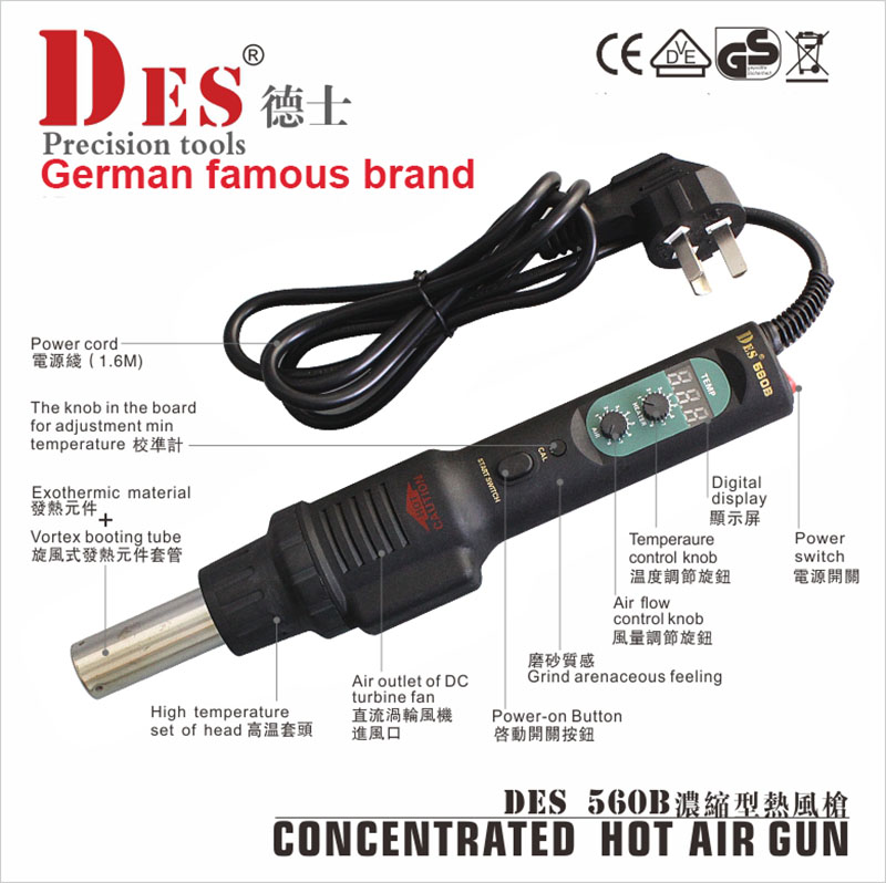 Original German famous brand DES DES-560B digital hot air gun soldering heat gun 80--600C 560W