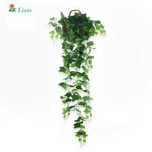 150cm  Artificial Hanging Plants Grass Wall Fake Tree Silk 1pc Leaf PP Plantas Artificiales Para Decoracion
