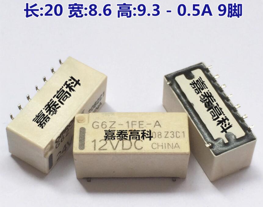 2pcsLot  Original relay G6Z-1FE-A-12V DC12V 0.5A9 foot components