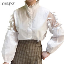 Ruffles Stand Collar Mesh Patchwork Summer Blouse White Short Women Tops Korean Pullovers Lantern Sleeve Cotton Shirt OKQ334(China)