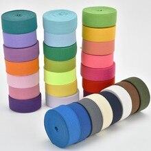 1,5 см~ 2,5 см 5 ярдов/партия разноцветная одежда для шитья Толстая резинка на талии широкая резинка для одежды аксессуары DIY
