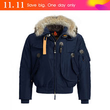 parajumpers femme aliexpress