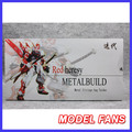 MODEL FANS IN-STOCK metal sword for MB Gundam red heresy toy for Collection(not contain the MB gundam red heresy)