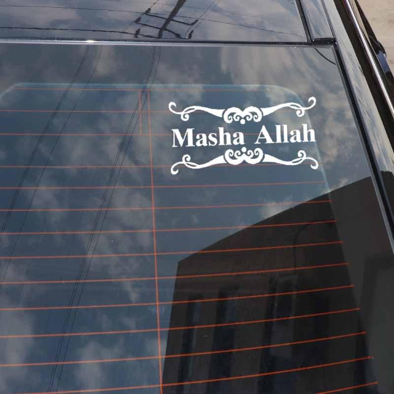 Image 4 - YJZT 16.2 CM * 8.2 CM MASHA ALLAH vinyle autocollant islamique  musulman voiture autocollant noir/argent C3 1176Autocollants De  Voiture
