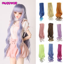 1 stks 25*100 cm Hoge Temperatuur Fiber Mode Losse Golf Krullend Pop Hair Extensions voor DIY 1/3 1/4 1/6 BJD SD Pop Pruiken(China)