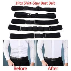Легкая рубашка, регулируемый ремень, не скользящий, против морщин, держатель для рубашки, ремни, фиксатор для ремня, рядом с рубашкой, Прямая