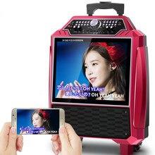 Тележка 22 дюймов HD видео динамик караоке машина мобильный телефон же экран bluetooth стерео аудио MP3 мультимедийный плеер сабвуфер