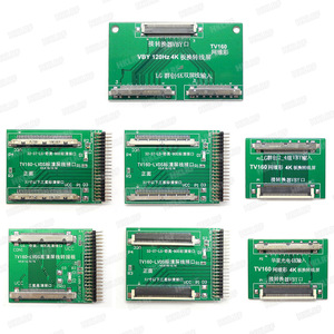 Image 5 - 2019 TV160 7th nesil Vbyone LVDS HDMI test cihazı hediye Chip tamir araçları LVDS sinyal dahil VASA, JEIDA Format