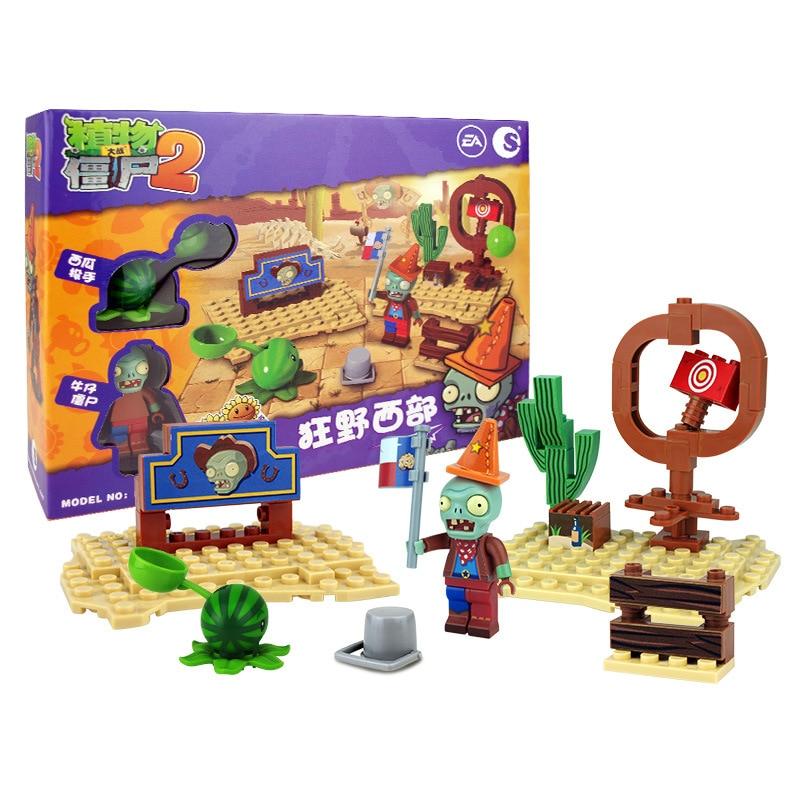 Купить с кэшбэком [New] Plants VS Zombie Future World Pirates Scene Edition Model Building Blocks Bricks Fit it legoINGLY Toys For Chidren Gift
