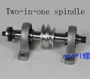 Free Shipping Chuck Assembly/saw Blade Assembly/beads Machine Spindle/flat Knitting Machine/grinding/polishing