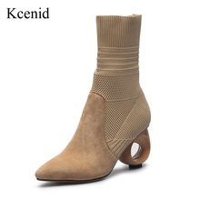 Kcenid Woman shoes 2017 autumn winter women sock boots pointed toe knitted stretch fabric boots fretwork high heel slip on shoes