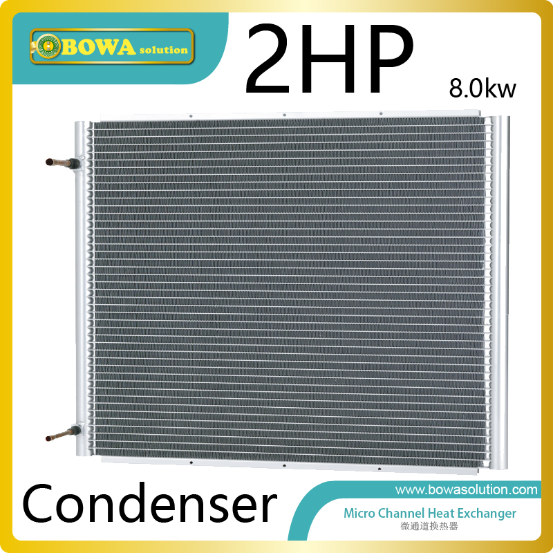 2~3HP condenser typically require 30% less refrigerant than those with fin and tube heat exchangers of equal transfer capacity|refrigerant|refrigerant heat exchanger|  - title=