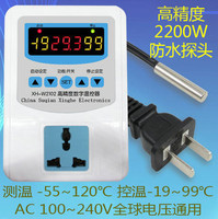 2200w Waterproof Probe International Version XH W2102 Microcomputer Intelligent Temperature Controller Switch
