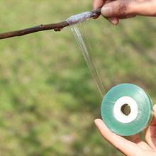 Растягивающаяся самоклеящаяся прививка лента садовые саженцы деревьев посадочный Разъем Горячая прививка пленка