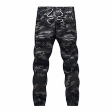 M-5X 2017 Mens Jogger Spring Pencil Harem Pants Men Camouflage Military Pants Loose Comfortable Camo Printing Cargo Joggers
