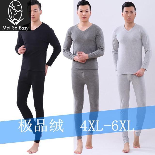2017 novos homens chegada do inverno Puro algodão grande macho conjunto de roupa interior térmica de Dupla camada Soft Comfort plus size XL-7XL TF8J001