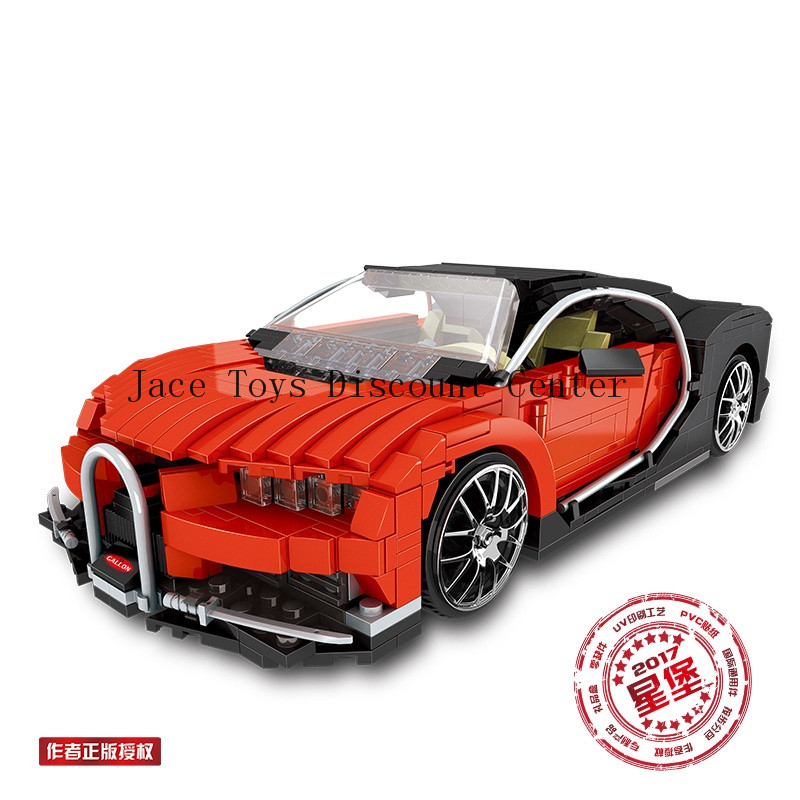 XB 03009 859Pcs Creative MOC Technic Series The Gallon Supercar Set Educational Building Blocks Bricks Toys