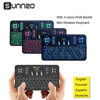 Russian English Spanish German Mini Wireless Keyboard Air Mouse With RGB Backlit Remote Control Touchpad For