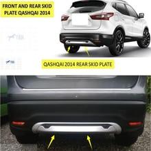 Exterior For Nissan Qashqai J11 2014 2015 2016 ABS Accessories Front And Rear Plate Bumper Skid Guard Plate Kit Cover Trim 2 Pcs цена в Москве и Питере