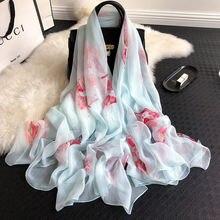 Женское шелковое полотенце с принтом супербольшая летняя солнцезащитная