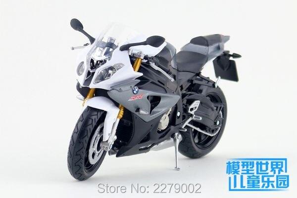 S1000RR (1)