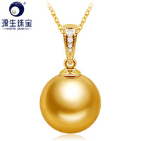[YS] 9 10mm Golden South Sea Pearl Pendant Diamond 18K Yellow Gold Pendant Necklace Jewerly