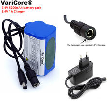 VariCore Protect 7.4 V 5200 mAh 8.4 V 18650 Li-lon Battery bike lights Head lamp special battery pack DC 5.5MM + 1A Charger(China)