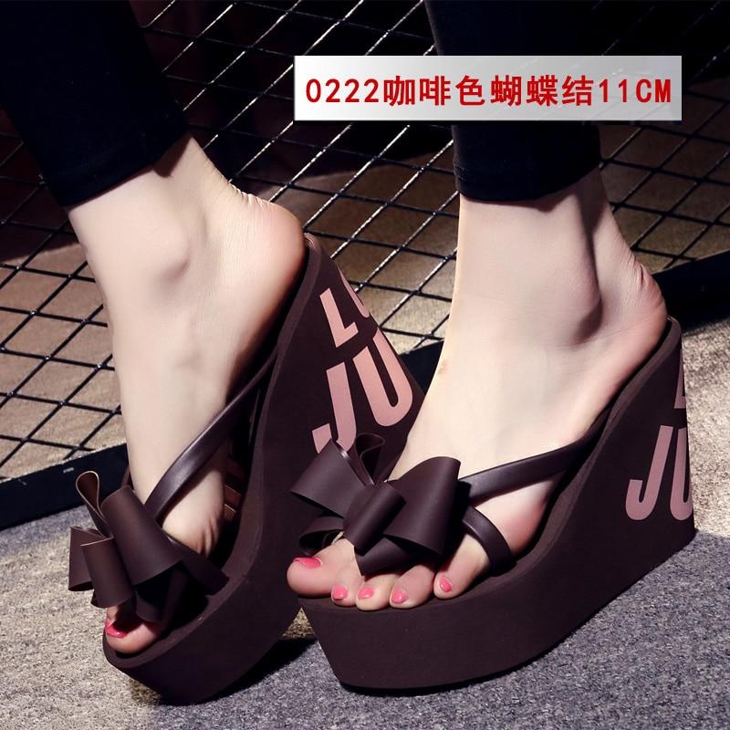 0222kafeihudie11cm