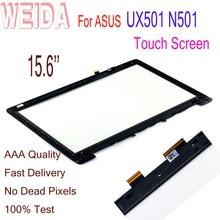 цена на WEIDA Screen Replacment 15.6