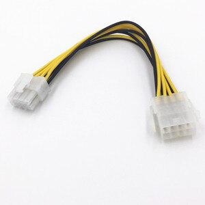 Image 3 - 8 pin ATX 12 V CPU กำไร P4 Power Extension Cable 8pin 18 ซม. ขยายสาย 18AWG แหล่งจ่ายไฟสำหรับ Bitcoin Miner Mining Machine