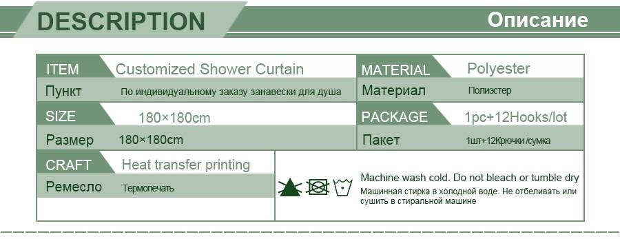 shower curtains (2)