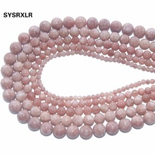 Wholesale Natural Stone Beads Round Qrange Angelite Loose For Jewelry Making Diy Bracelet Necklace 4/6/8/10/12 MM Strand