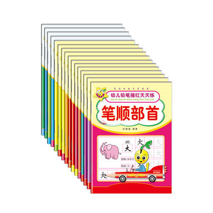 16pcs Chinese Characters Strokes Writing Match Pinyin Books Exercise Book Learn Chinese Kids Adults Beginners Preschool Workbook