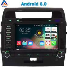 8″ Android 6 Octa Core A53 64-Bit 2GB RAM 32GB ROM Car DVD Multimedia Player Radio Stereo GPS For Toyota Land Cruiser 200 LC200