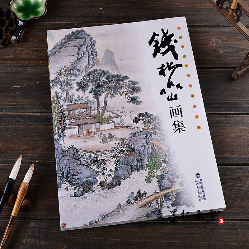 Chinese Painting Book Landscape Painting Brush Work Art 127pages