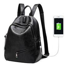 Водонепроницаемый Пояса из натуральной кожи Для женщин рюкзак с зарядка через USB Порты и разъёмы женские роскошные дизайнерские Рюкзаки школьная сумка