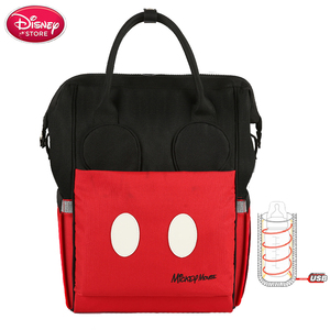 Image 2 - Disney Diaper Bag for Mom Nappy Bag USB Heating Bottle Warmer Minnie Disney Mummy Baby Bags Travel Backpack Waterproof Stroller