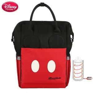 Image 2 - Disneyผ้าอ้อมกระเป๋าผ้าอ้อมกระเป๋าUSBเครื่องทำความร้อนขวดอุ่นMinnie Disney Mummyกระเป๋าเด็กกระเป๋าเป้สะพายหลังกันน้ำรถเข็นเด็ก