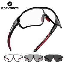 ROCKBROS Photochromic אופני משקפיים אופניים UV400 ספורט משקפי שמש לגברים נשים אנטי בוהק קל משקל מסלולי טיולים רכיבה על אופניים משקפיים