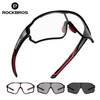 ROCKBROS fotochromowe okulary rowerowe rowerowe UV400 sportowe okulary przeciwsłoneczne dla mężczyzn kobiety Anti Glare lekkie piesze wycieczki okulary rowerowe tanie i dobre opinie Photochromic UV400 53 mm 10135 Black 137 4 mm Z tworzywa sztucznego Unisex Octan Jazda na rowerze
