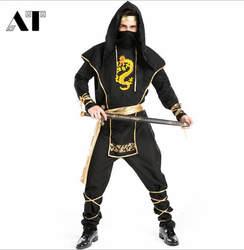 Классический костюм для косплея на Хэллоуин Взрослый мужской костюм ниндзя костюм для боевых искусств